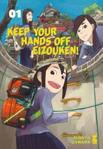 Keep your hands off Eizouken! - Recensione del primo volume