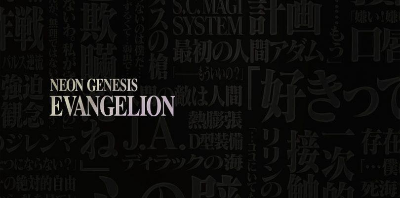 EVANGELION: Ultimate Edition rimandato a dicembre