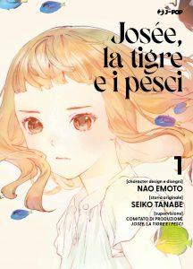 La nostra recensione della trasposizione manga di Joseé, la Tigre e i Pesci, disegnata da Nao Emoto e adattata dal romanzo di Seiko Tanabe.