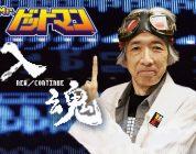 Addio a Hiroshi Ono: deceduto a 64 anni il leggendario Mr. Dotman