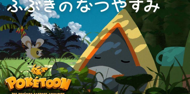 Pokémon: il nuovo corto animato POKÉTOON è dedicato a Snorunt