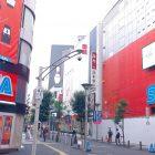 SEGA è pronta ad aprire una nuova sala giochi di fronte alla defunta GiGO di Ikebukuro