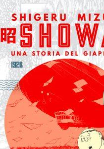SHOWA – Una storia del Giappone arriva in fumetteria