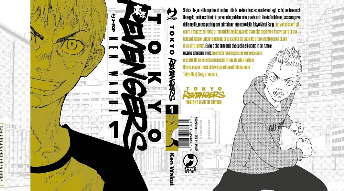 Tokyo Revengers, la Variant di ALF Comics: pre-order aperti per il volume